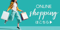 VERTEX WEB楽天